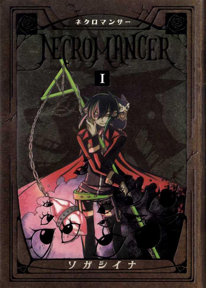 Necromancer – Elogio alla brevità